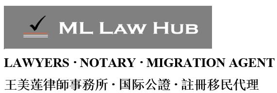 M L Law hub